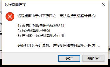 微信截图_20151126223510.png