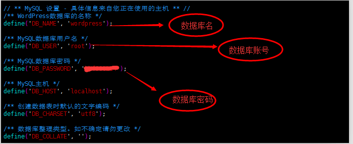 wordpress手动配置2.png