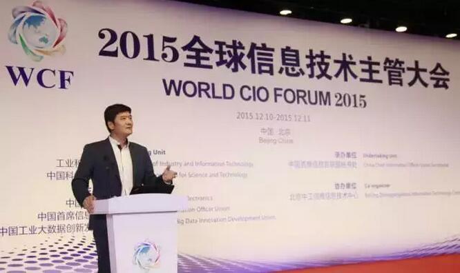 """腾讯云刘克鸿:腾讯17年""""海量之道""""向全球CIO开放"""