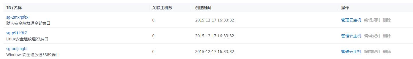 QQ图片20151217205328.png