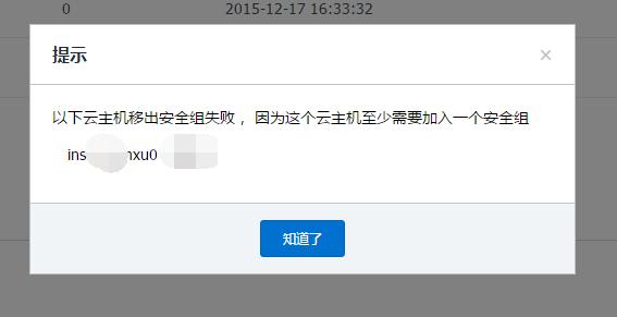 QQ图片20151217205431.png