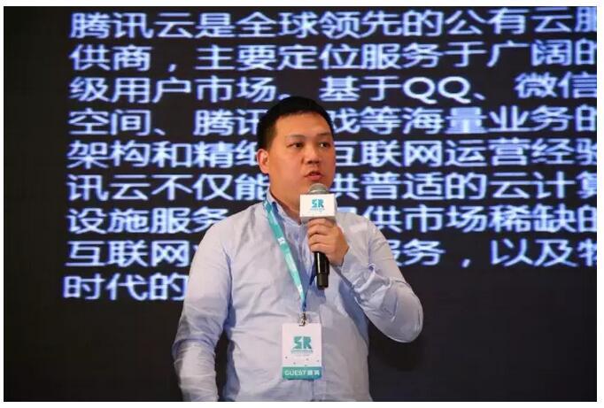 云安全服务联盟今日正式发布,腾讯云推动云安全合作共...