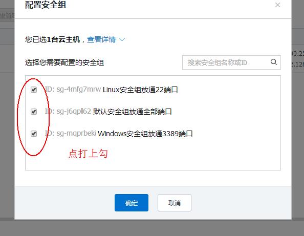 QQ浏览帮你们器截屏未命名.png