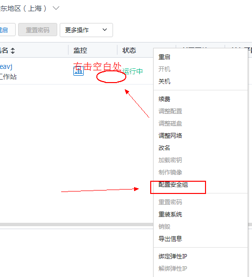 QQ浏览器78900475截屏未命名.png