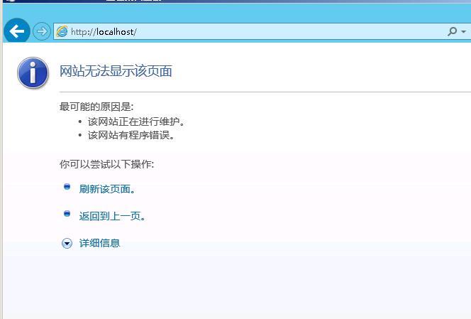 php配置完成但是测试不成功.jpg
