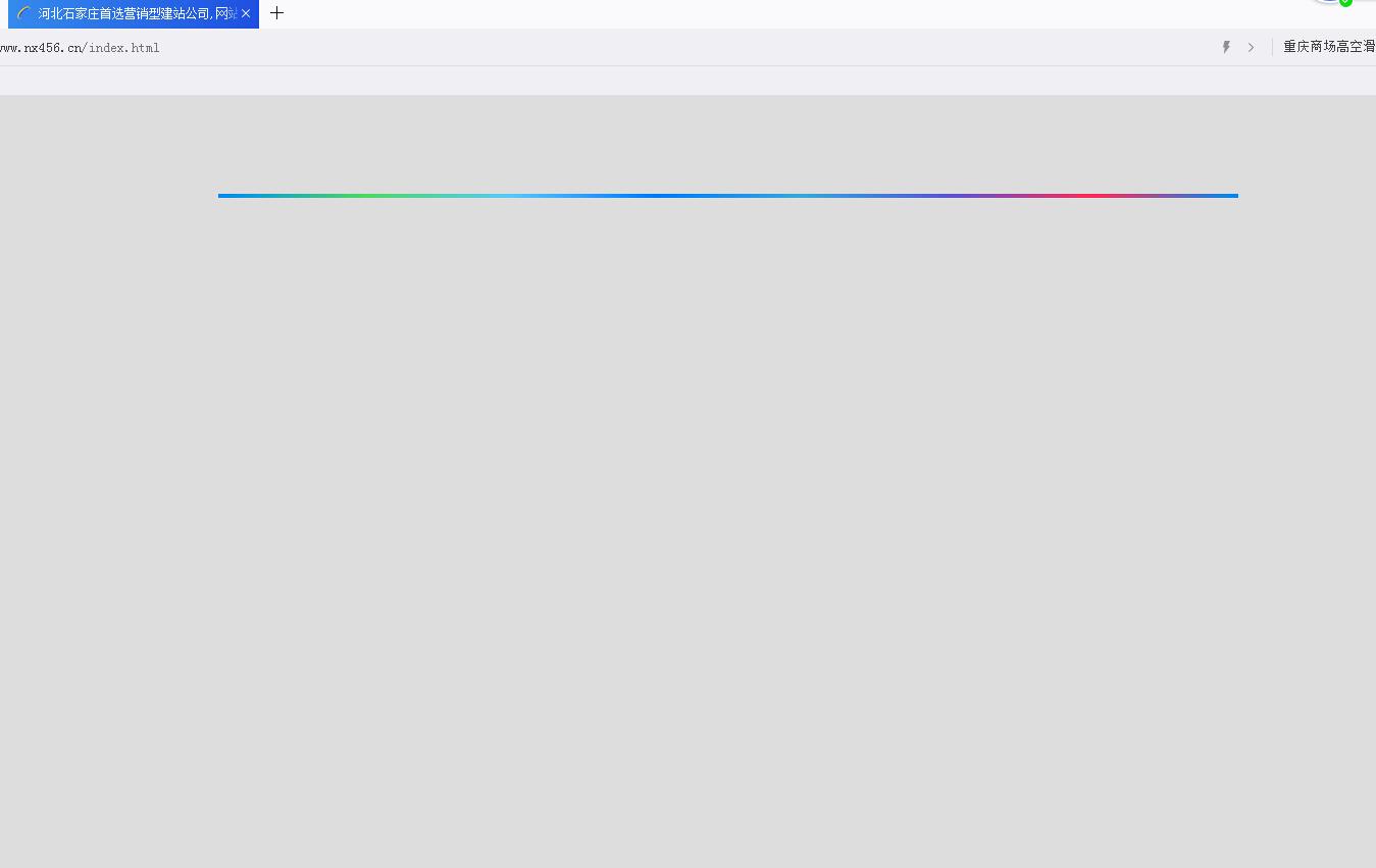 QQ截图20170218205033.jpg