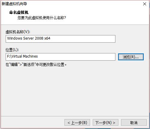 命名虚拟机.png