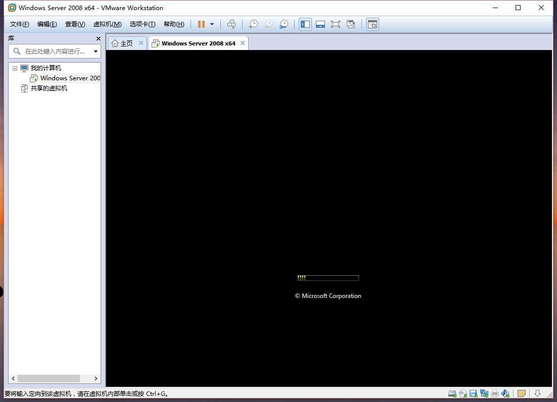 开始安装Windows.png