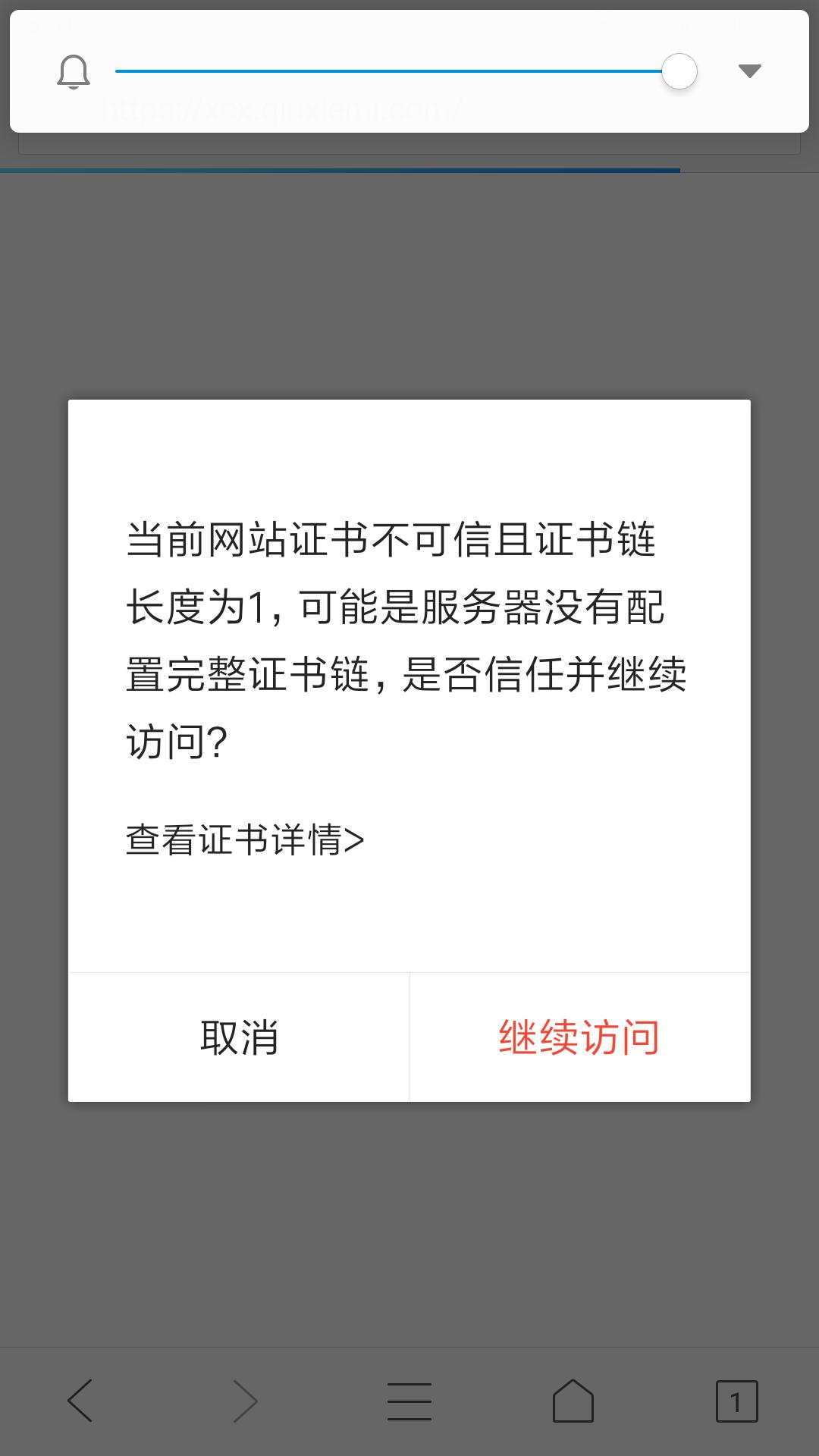 Screenshot_2017-05-28-18-01-16-888_com.tencent.mt.png