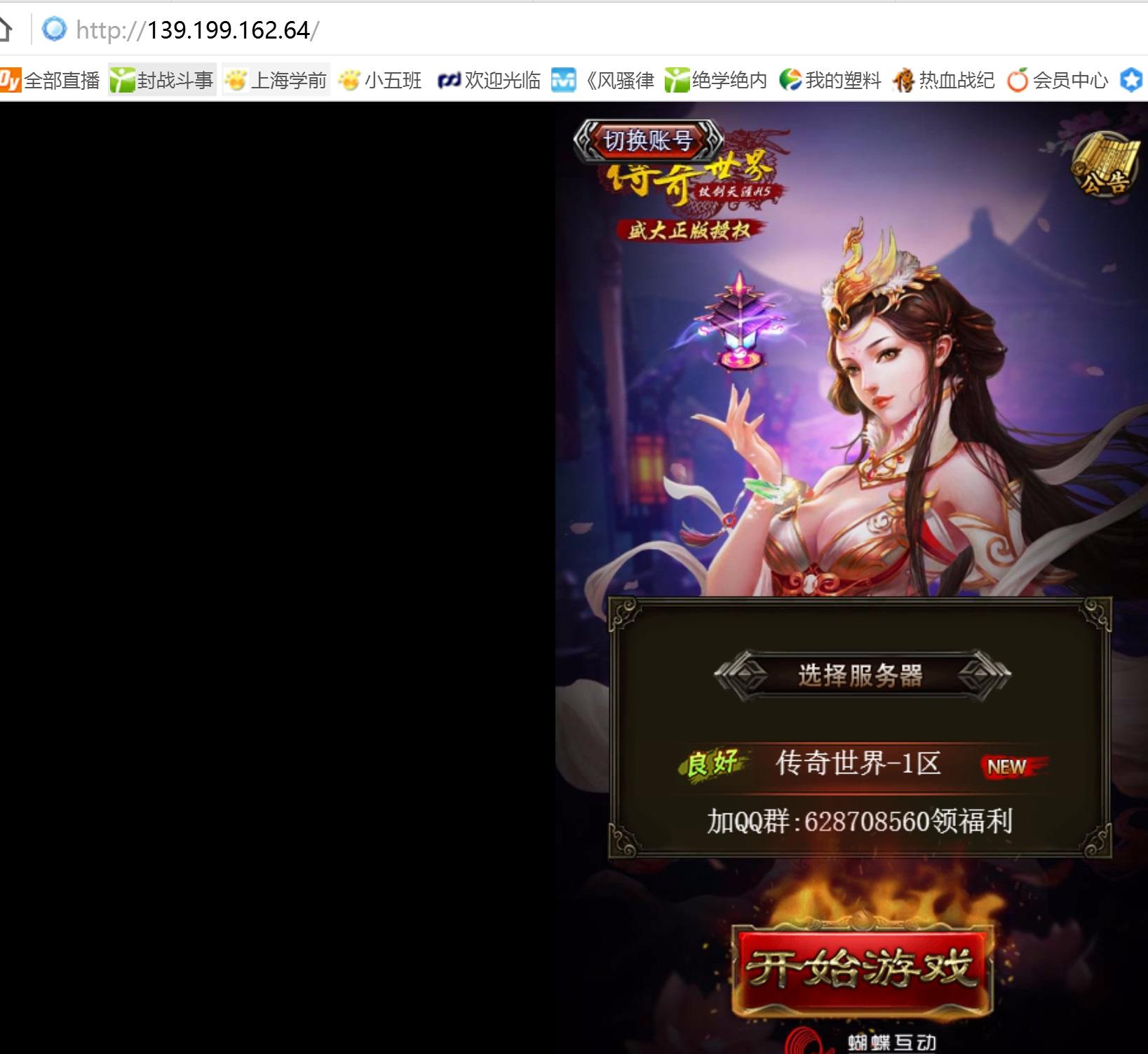 QQ图片20170609090918.jpg