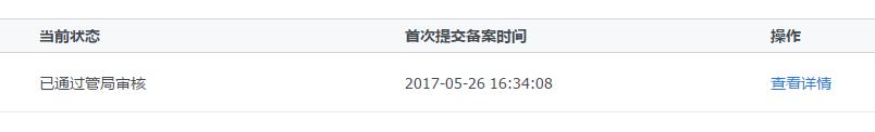 1497585813(1).jpg - 1