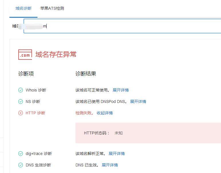 其他正常,http检测是啊比