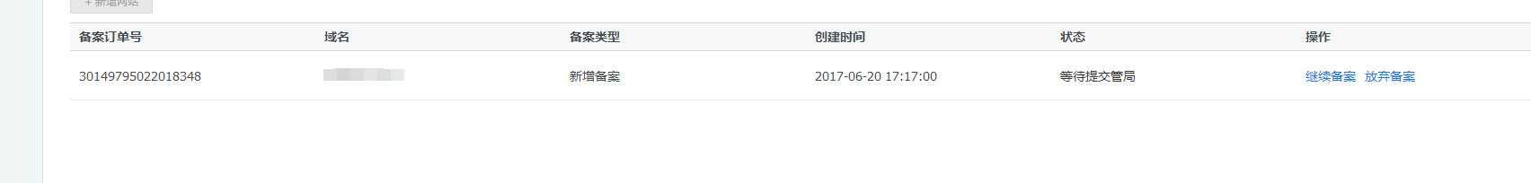 QQ图片20170801104011.png