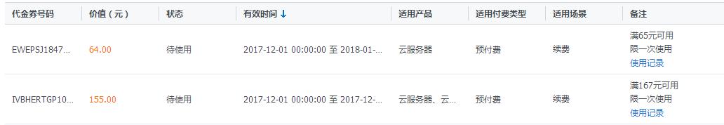 QQ截图20171201205313.png