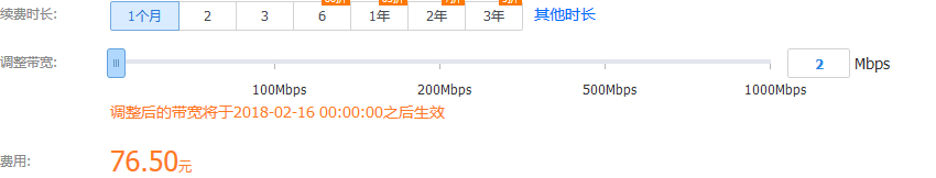 Screenshot-2018-1-2 云主机-控制台.png
