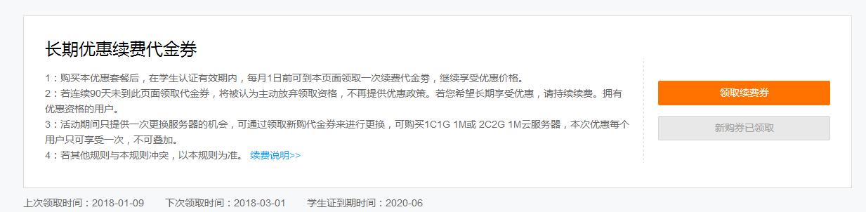 傲游截图20180213120041.png