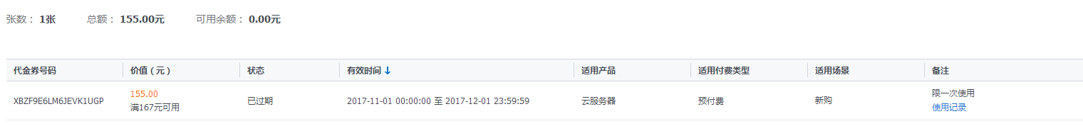 傲游截图20180213120119.png