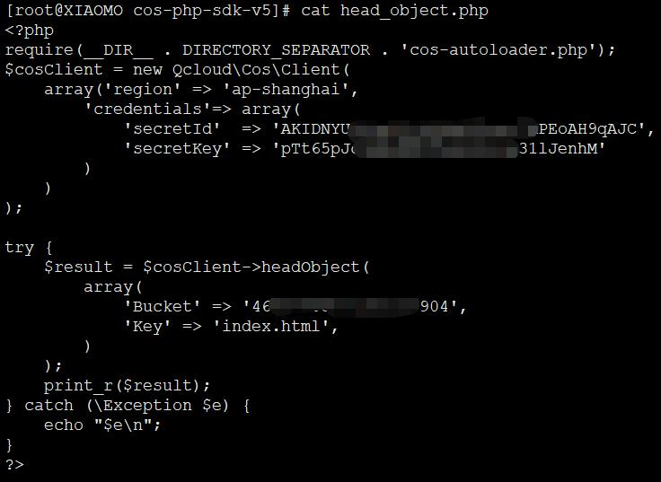 COS-PHP-SDK-V5_1.png