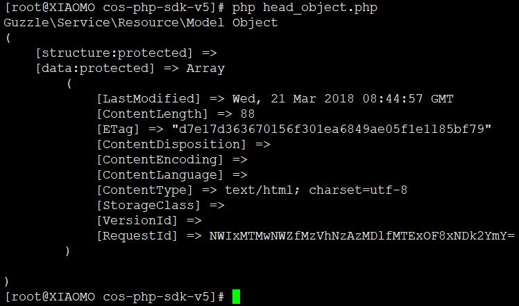 COS-PHP-SDK-V5_2.png