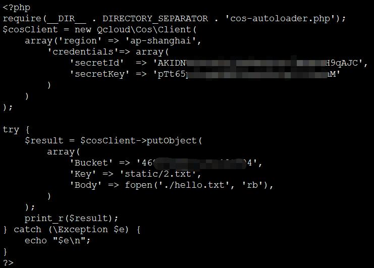 COS-PHP-SDK-V5_3.png