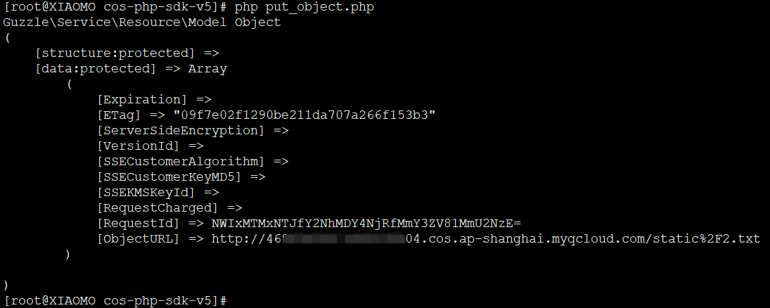 COS-PHP-SDK-V5_4.png