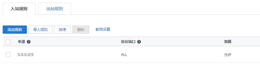QQ截图20180625201411.png
