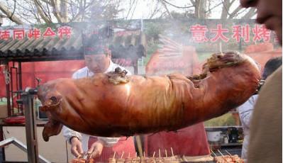 烤猪.jpg