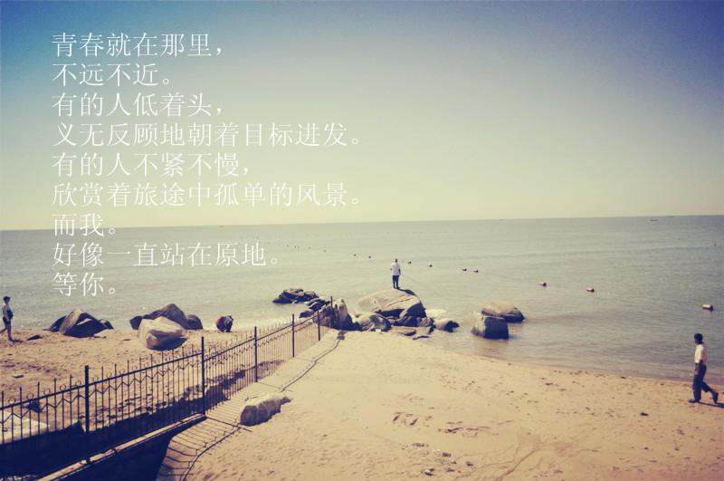 _DSC0167_副本.jpg