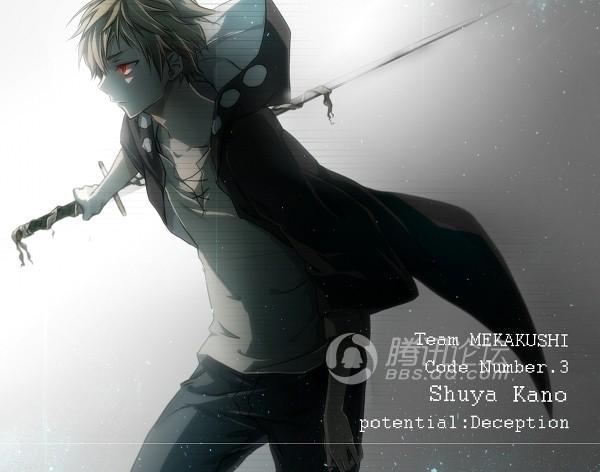 http://shp.qpic.cn/txdiscuz_pic/0/bbs_comic_qq_com_forum_201209_28_2036530kanhcpipwk115kk.jpg/0