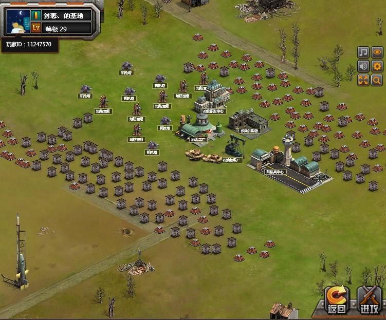 红警兄弟连看来这个是最简单的了 精品玩家社区 powered ...