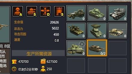 红警兄弟连红警兄弟连进不了游戏 精品玩家社区 powered ...