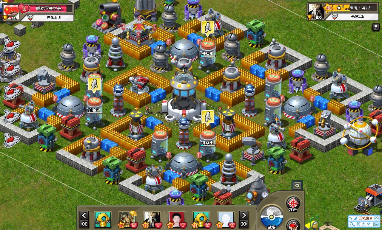 玩具战争求16级主基地阵形 精品玩家社区图片