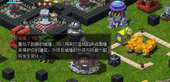 玩具战争7级城墙什么时候出来的 精品玩家社区图片