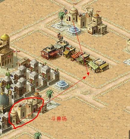 帝国与文明帝国与文明布局图 波斯篇 琪 宝 精品玩家社区 Powered by