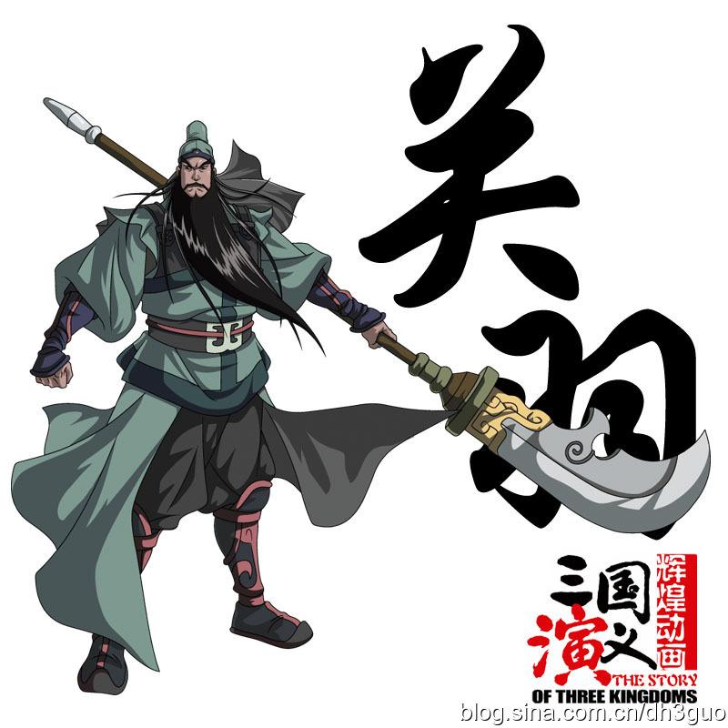 三国演义关羽简笔画