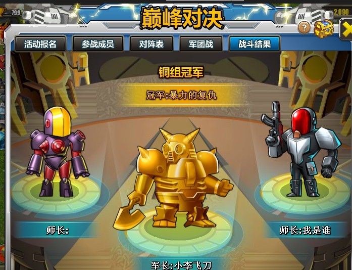 玩具战争更新预告 21级主基地即将来袭 精品玩家社区 Powered by 图片