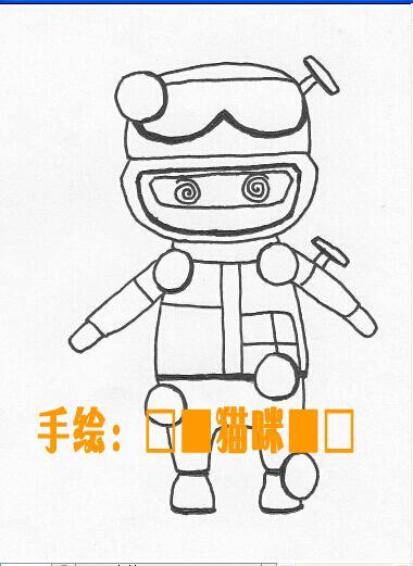 【原创】火线简笔画之诅咒娃娃手雷(有奖励的哦)