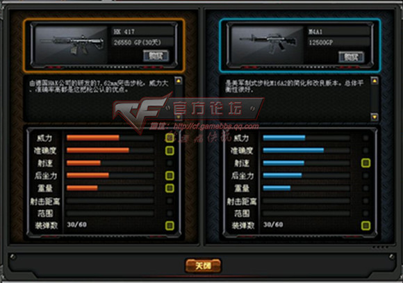 1429325870_kill_0_副本_副本.jpg