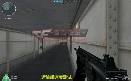 Crossfire20150418_0008_副本_副本_副本.jpg
