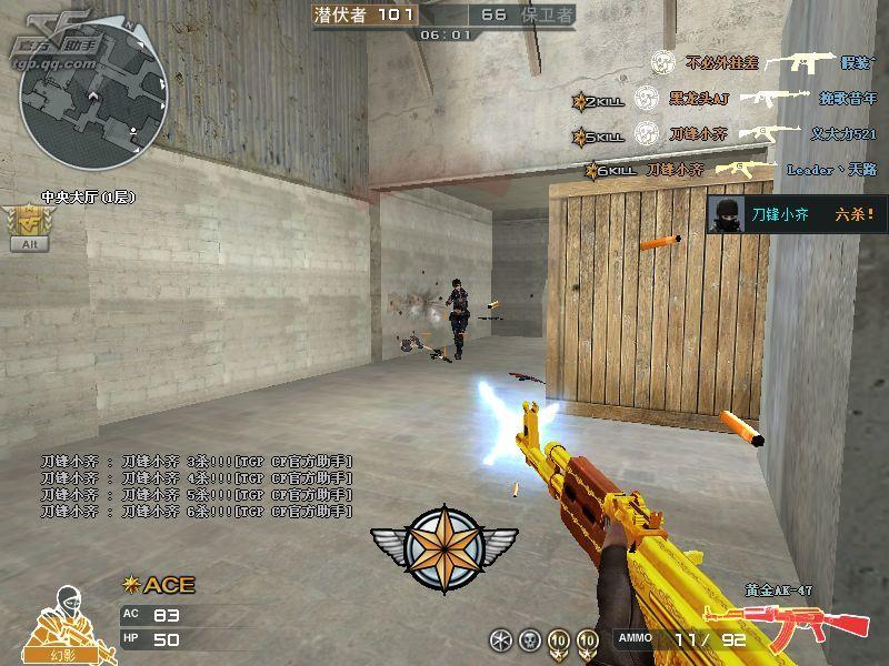 1446786320_kill_6.jpg