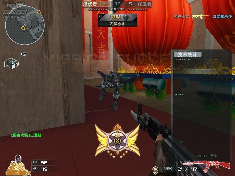 1428819121_kill_0.jpg