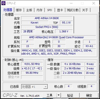 FPS大揭秘 AMD860K 显卡GTX750 WIN10测试FPS 抱怨AMD配置