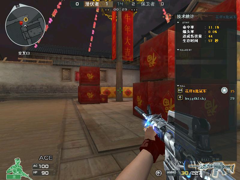 Crossfire20180220_0022.jpg