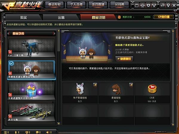 Crossfire20180322_0001_看图王.jpg