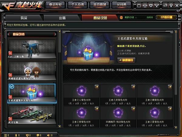 Crossfire20180322_0002_看图王.jpg