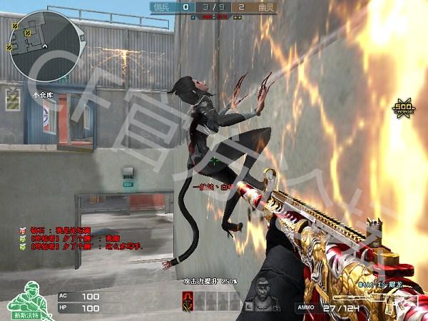 Crossfire20180327_0011.jpg