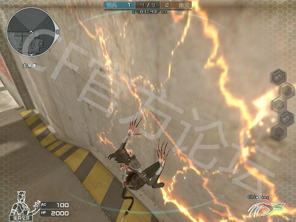 Crossfire20180327_0016.jpg