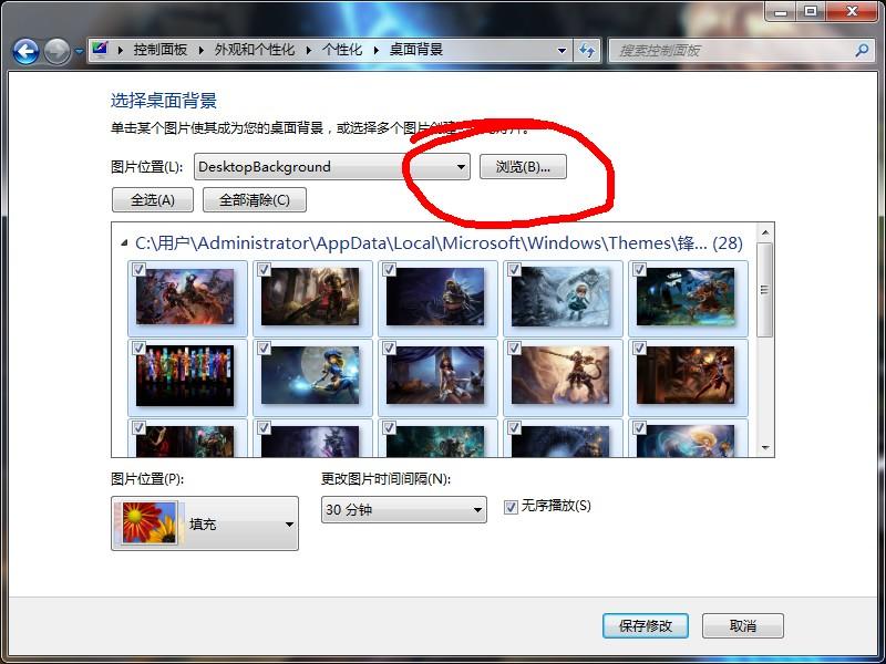 QQ截图20120213144742.jpg
