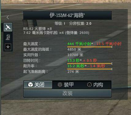 QQ图片20170611111933.jpg