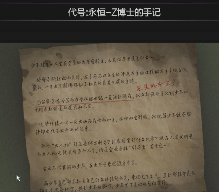 逆战:【热点话题】永恒的珍宝!秋本利雅的获取流程走一下?